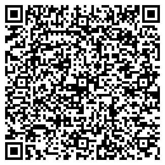 QR-код с контактной информацией организации ШЕЛЕ