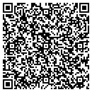 QR-код с контактной информацией организации ОКСАНА, КП