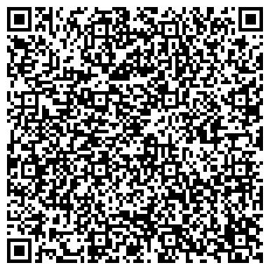 QR-код с контактной информацией организации АЛЕКСАНДРИЙСКОЕ УЧЕБНО-ПРОИЗВОДСТВЕННОЕ ПРЕДПРИЯТИЕ УТОС