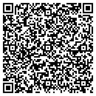 QR-код с контактной информацией организации МЕМОРИАЛ