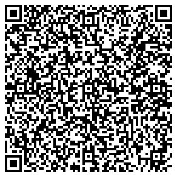 QR-код с контактной информацией организации АЛЕКСАНДРИЯ-ХЛЕБ, ТОРГОВЫЙ ДОМ, ООО