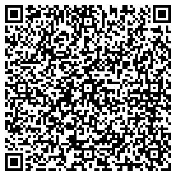 QR-код с контактной информацией организации АЛЕКСАНДРИЯ-ХЛЕБ, ЗАО
