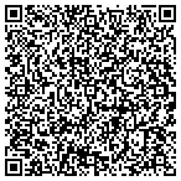 QR-код с контактной информацией организации КП АЛЧЕВСКИЙ ЗАВОД СТРОИТЕЛЬНЫХ МАТЕРИАЛОВ