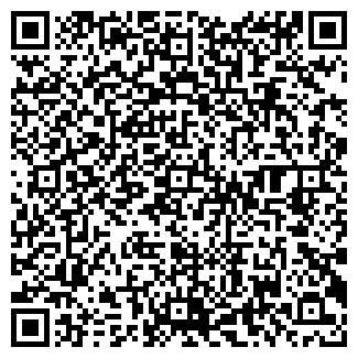 QR-код с контактной информацией организации ALPA