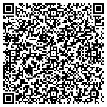 QR-код с контактной информацией организации ДОМВАС, МАЛОЕ ЧП