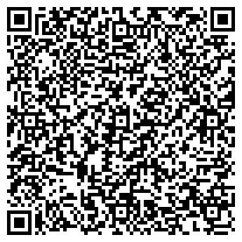 QR-код с контактной информацией организации АЛЧЕВСКАЯ ТИПОГРАФИЯ, ОАО