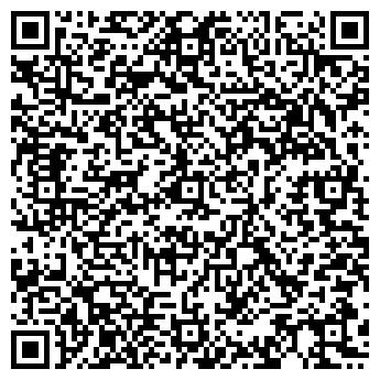QR-код с контактной информацией организации СТРОНГ, ПКФ, МАЛОЕ ЧП