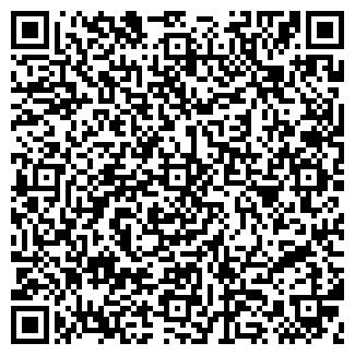 QR-код с контактной информацией организации ФИРН, ООО