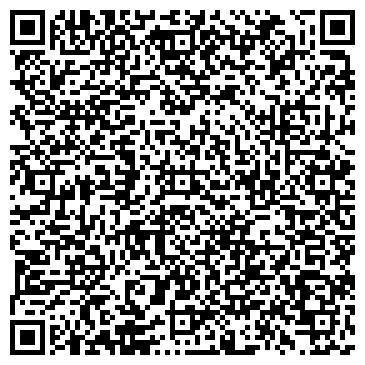 QR-код с контактной информацией организации ТЭКС-СЕРВИС, МНОГОПРОФИЛЬНОЕ ЧП