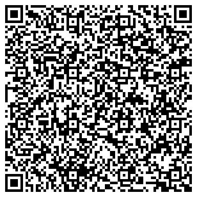 QR-код с контактной информацией организации СТРОМА, ЦЕМЕНТНЫЙ ЗАВОД, ОАО (ВРЕМЕННО НЕ РАБОТАЕТ)