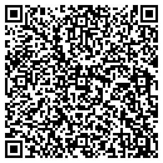 QR-код с контактной информацией организации BATA
