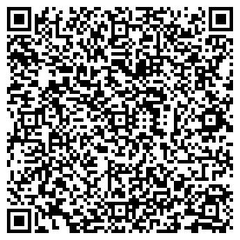 QR-код с контактной информацией организации ЛУГАНЬ, ООО