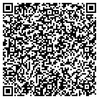 QR-код с контактной информацией организации ГОЛЬФСТРИМ-1, МАЛОЕ ЧП