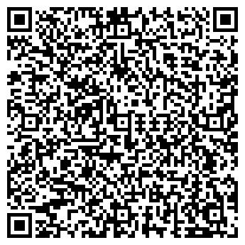 QR-код с контактной информацией организации ТАТРЕЛЬЕФ