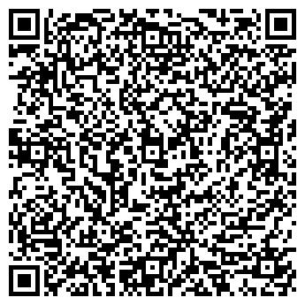 QR-код с контактной информацией организации КРИСТАЛЛ-ХОЛОД