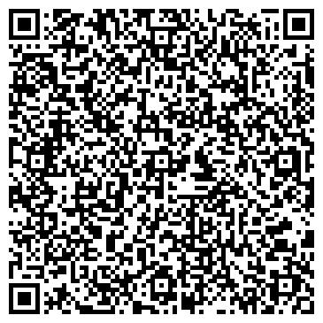QR-код с контактной информацией организации БАХМУТ-ИНВЕСТ, ЧАСТНОЕ ПКП