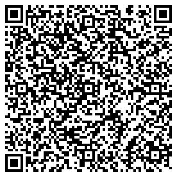 QR-код с контактной информацией организации АДМИНИСТРАЦИЯ ГОРОДСКОГО ПОСЕЛЕНИЯ ХОТЬКОВО