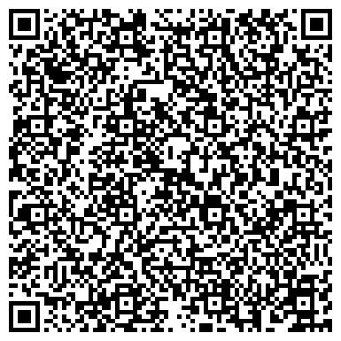 QR-код с контактной информацией организации ЗАРЯ, АРТЕМОВСКОЕ УЧЕБНО-ПРОИЗВОДСТВЕННОЕ ОБЪЕДИНЕНИЕ УТОС