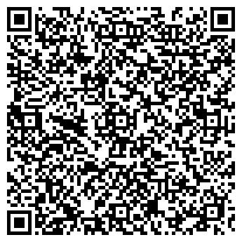 QR-код с контактной информацией организации ГИДРОЖЕЛЕЗОБЕТОН