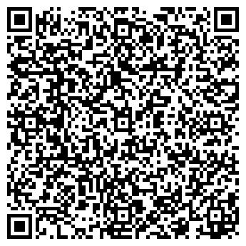 QR-код с контактной информацией организации АРТЕМОВСКОЕ УПП УТОГ