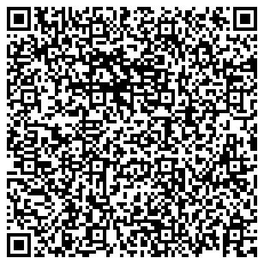 QR-код с контактной информацией организации АРТЕМОВСКОЕ УЧЕБНО-ПРОИЗВОДСТВЕННОЕ ПРЕДПРИЯТИЕ УТОГ