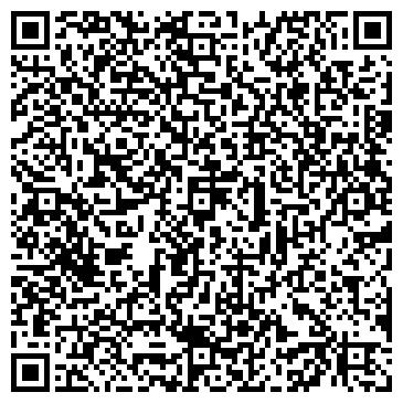 QR-код с контактной информацией организации ОАО АРЦИЗСКИЙ ЗАВОД ПРОДТОВАРОВ