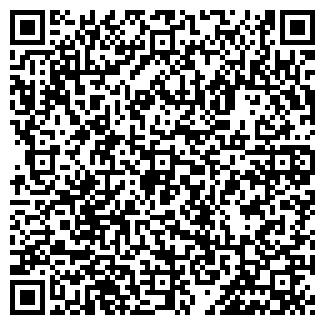 QR-код с контактной информацией организации ЛАДА, МП