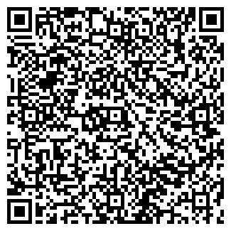 QR-код с контактной информацией организации РОСИНКА, КП