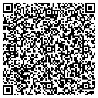 QR-код с контактной информацией организации ТРОЦЕНКО О.М., СПД ФЛ