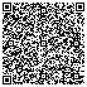 QR-код с контактной информацией организации CATERINA LEMAN