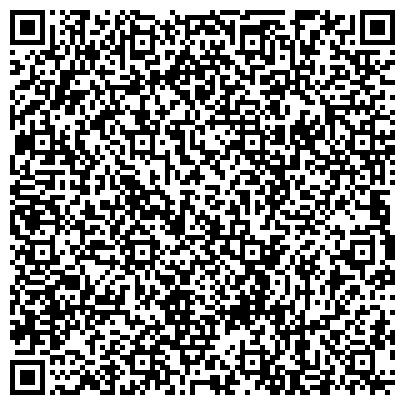QR-код с контактной информацией организации БАЛАКЛЕЙСКОЕ ПРЕДПРИЯТИЕ ПО ПТИЦЕВОДСТВУ, СЕЛЬСКОХОЗЯЙСТВЕННОЕ ООО