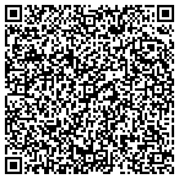 QR-код с контактной информацией организации ООО ГУСАРОВСКОЕ, СЕЛЬСКОХОЗЯЙСТВЕННОЕ ООО