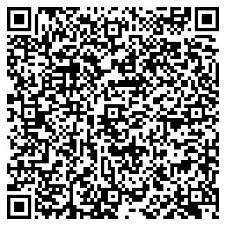 QR-код с контактной информацией организации CHRISTIA