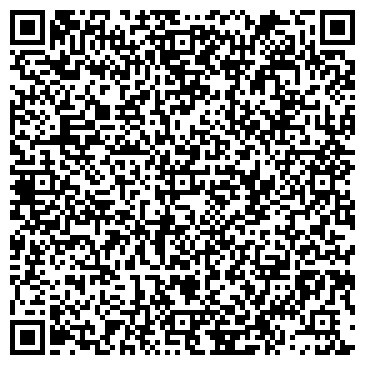 QR-код с контактной информацией организации ДОНЕЦ, СЕЛЬСКОХОЗЯЙСТВЕННОЕ ООО
