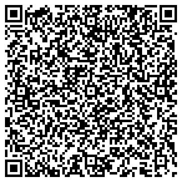 QR-код с контактной информацией организации БАЛАКЛЕЙСКОЕ ЛЕСНОЕ ХОЗЯЙСТВО, ГП