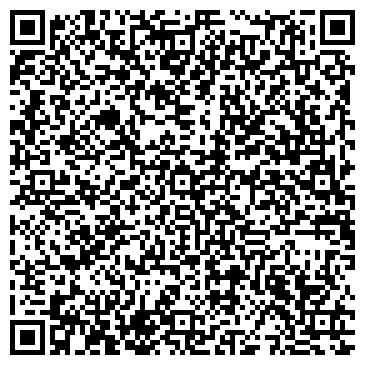 QR-код с контактной информацией организации РАССВЕТ, СЕЛЬСКОХОЗЯЙСТВЕННОЕ ЗАО