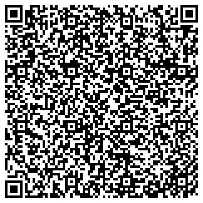 QR-код с контактной информацией организации БЕЛОЦЕРКОВМАЗ, БЕЛОЦЕРКОВСКИЙ МАШИНОСТРОИТЕЛЬНЫЙ ЗАВОД, НПП, ООО