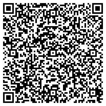 QR-код с контактной информацией организации LАDY&GENTLEMAN