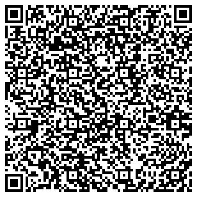 QR-код с контактной информацией организации РОДНИЧОК, СЕМЕННОЕ ХОЗЯЙСТВО