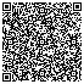 QR-код с контактной информацией организации ЗАВОД ТИРА, ОАО