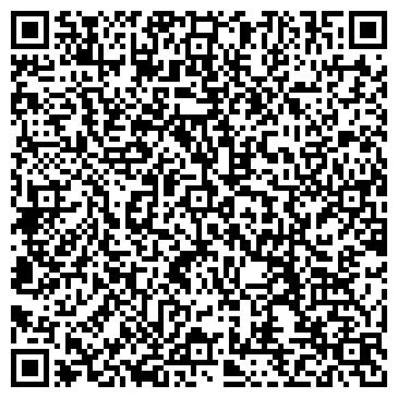 QR-код с контактной информацией организации ИЗУМРУД, БАЗА ОТДЫХА, ЧП