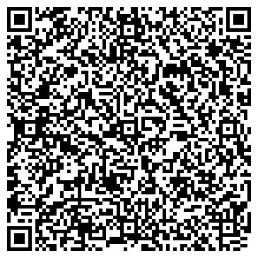 QR-код с контактной информацией организации ВАЛЕНТИНА, АГРОПРОМЫШЛЕННАЯ ФИРМА, ООО