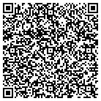 QR-код с контактной информацией организации СТЕПЬ УКРАИНЫ, ООО