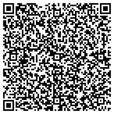 QR-код с контактной информацией организации БЕЛОВОДСКАЯ МАШИННО-ТЕХНОЛОГИЧЕСКАЯ СТАНЦИЯ, ООО