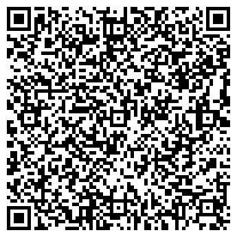 QR-код с контактной информацией организации ОАО ПРОГРЕСС, БЕРДИЧЕВСКИЙ МАШИНОСТРОИТЕЛЬНЫЙ ЗАВОД