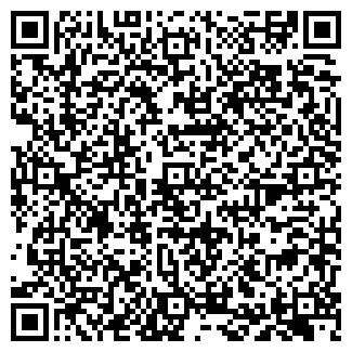 QR-код с контактной информацией организации LIDE DOM