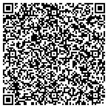 QR-код с контактной информацией организации ДОЛИНСКАЯ, АГРОФИРМА, ООО (В СТАДИИ БАНКРОТСТВА)