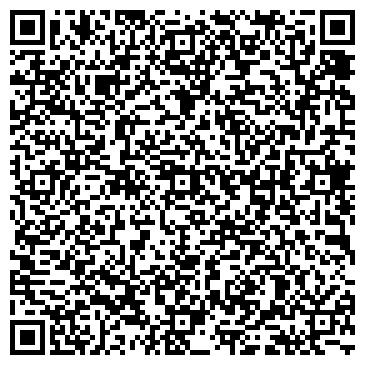 QR-код с контактной информацией организации ВАСИЛЬЕВКА, СЕЛЬСКОХОЗЯЙСТВЕННОЕ ЧП