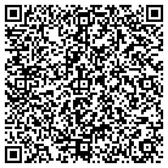 QR-код с контактной информацией организации БЕРЕЗОВСКОЕ, ООО