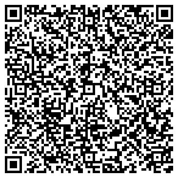 QR-код с контактной информацией организации БОГОДУХОВСКИЙ КОМБИКОРМОВЫЙ ЗАВОД, ООО